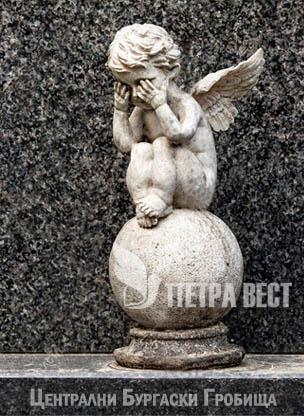 Надгробни паметници и надгробни плочи Бургас
