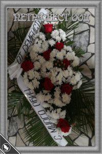 Кошници с цветя