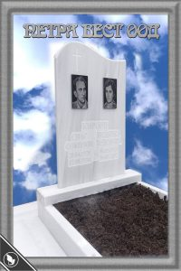 Мраморен паметник с единичен бордюр с гранитна снимка