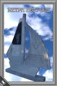 Мраморен паметник с гранитна снимка с двоен бордюр