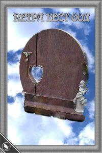Модели паметници със сърце