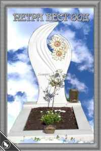 Модели паметници с цветя